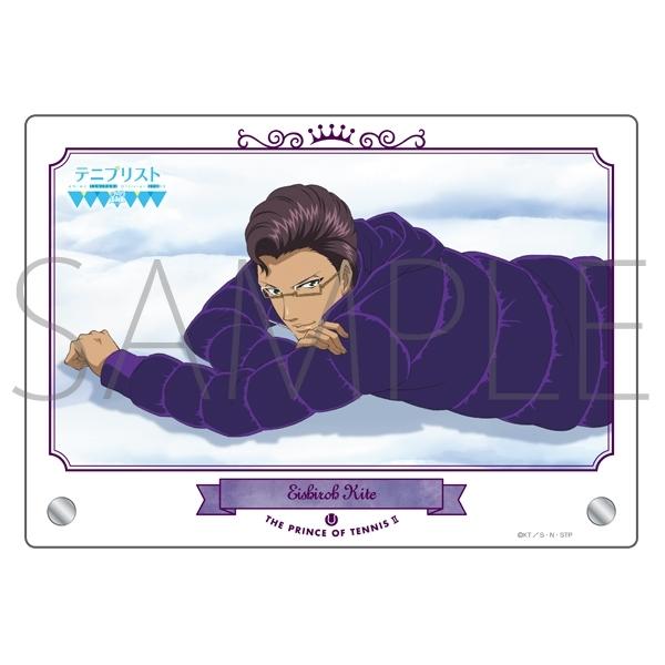 テニスの王子様◆パネル☆雪◆木手永四郎