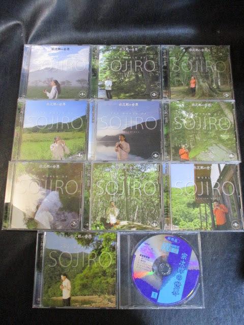◆宗次郎の世界 CD10点+非売品CD1枚おまけ付き◆THE WORLD OF SOJIRO PREMIUM BOX♪即決時送料無料有r-140406_画像4