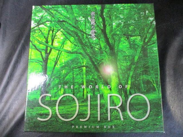 ◆宗次郎の世界 CD10点+非売品CD1枚おまけ付き◆THE WORLD OF SOJIRO PREMIUM BOX♪即決時送料無料有r-140406_画像2