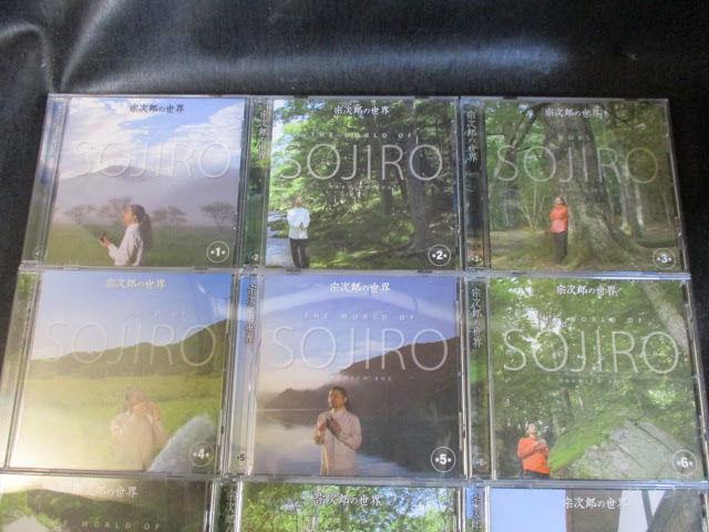 ◆宗次郎の世界 CD10点+非売品CD1枚おまけ付き◆THE WORLD OF SOJIRO PREMIUM BOX♪即決時送料無料有r-140406_画像5