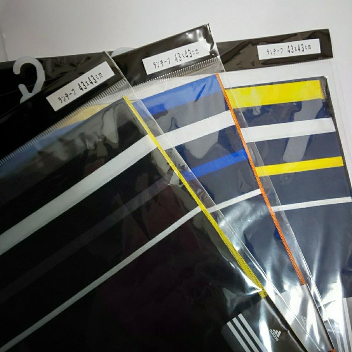 新品 adidas ランチーフ 3枚セット アディダス ランチクロス 給食ナフキンに _画像5