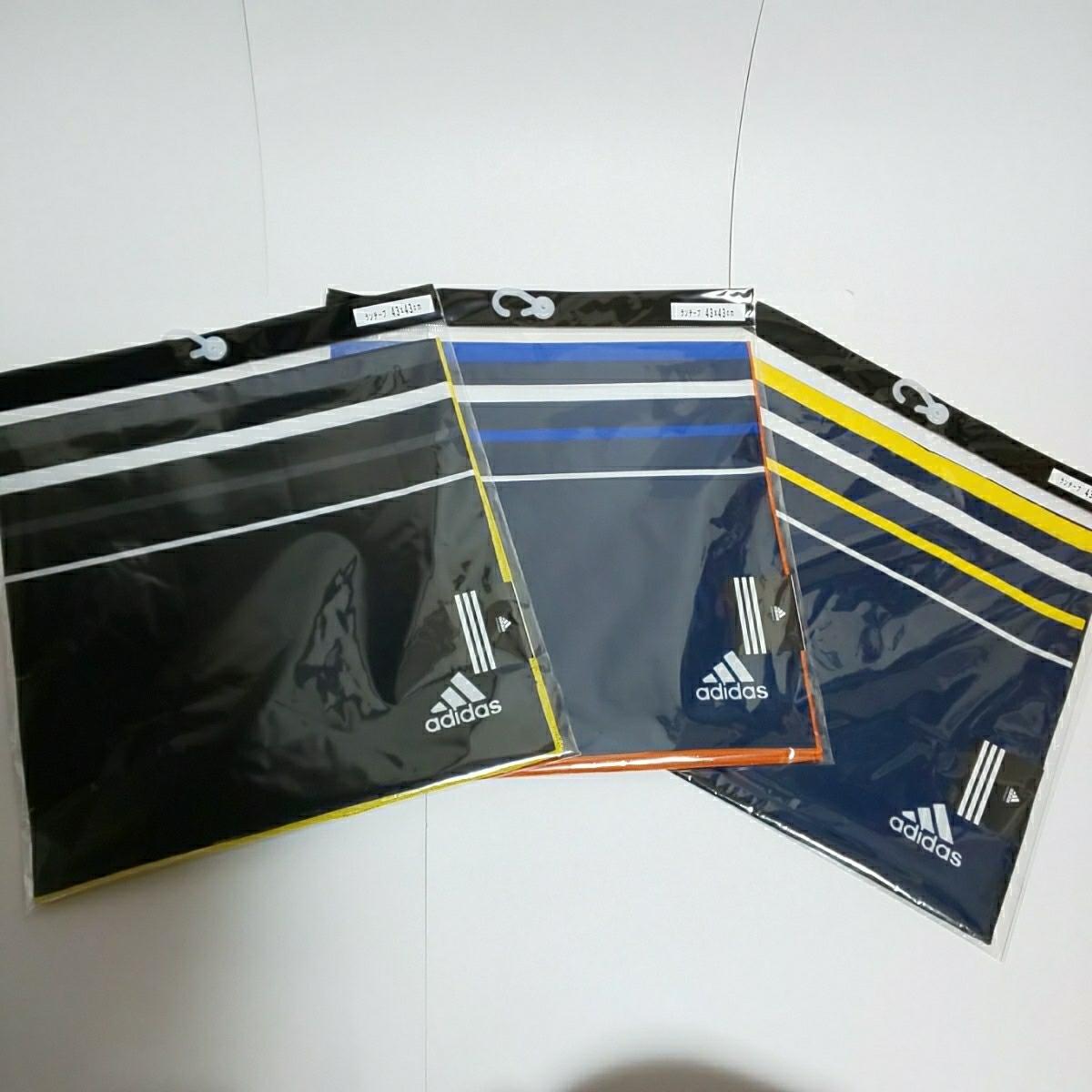 新品 adidas ランチーフ 3枚セット アディダス ランチクロス 給食ナフキンに