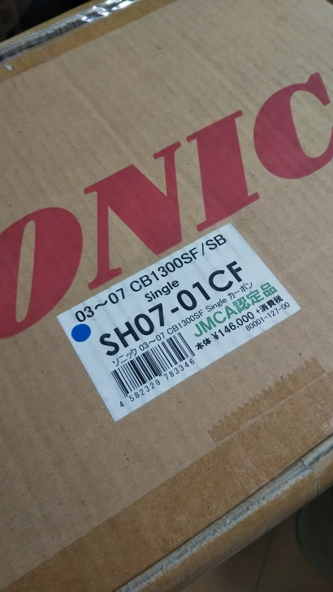 CB1300SF SC54【新品未使用】ワイバン ソニック チタンフルエキゾーストマフラー CB1300SB アールズギア 手曲げ焼き カーボンサイレンサー _画像9