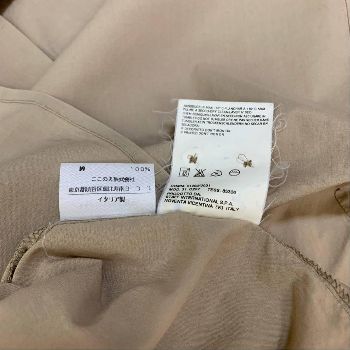 Martin Margiela 初期 変形カットオフシャツ 白タグ 2003SS アーティザナル Maison メゾンマルタンマルジェラ 1円スタート レディース _画像10