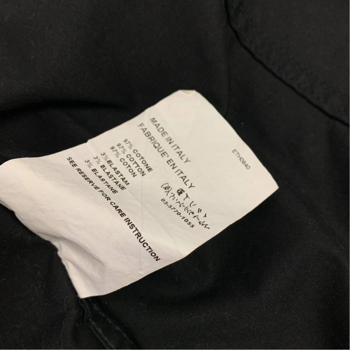 Helmut Lang 初期 ペンキペイント ジャケット コットン ブラック ヘルムートラング イタリア製 本人期 アーカイブ 1円スタート メンズ_画像9