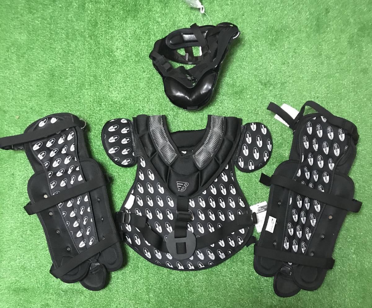 送料無料 ★新品未使用★少年軟式野球 キャッチャー 防具セット ブラック 黒_画像2