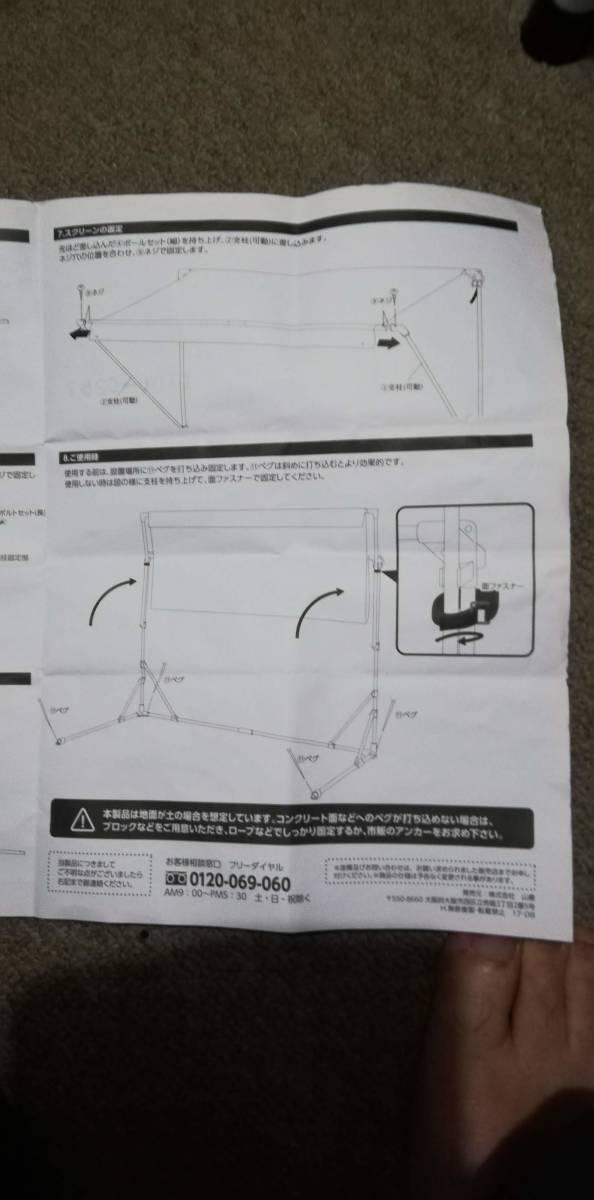 中古品 サイクルガレージ サイクルハウス (自転車3台用) サイクルポート _画像8