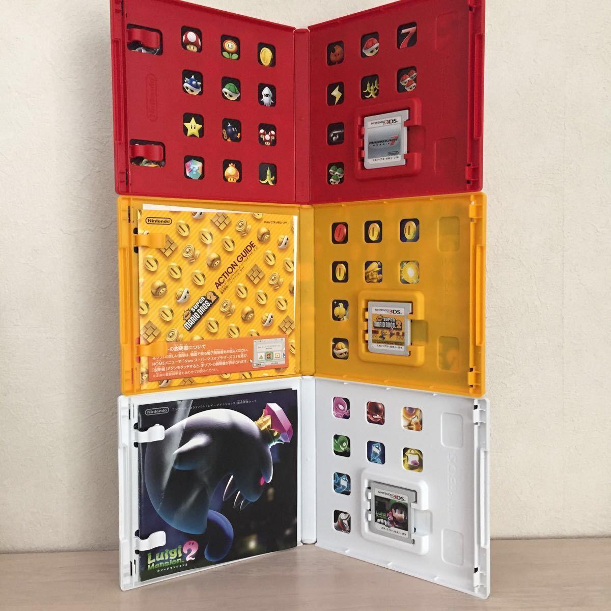 【送料無料】マリオカート7、ニュースーパーマリオブラザーズ2、ルイージマンション2、3DS用_画像4