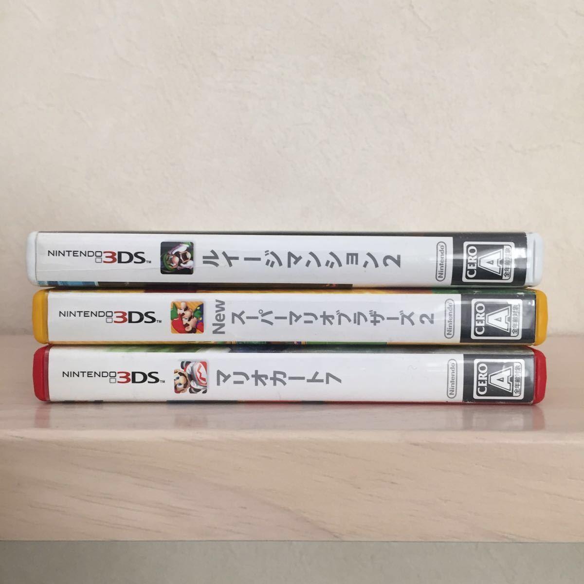 【送料無料】マリオカート7、ニュースーパーマリオブラザーズ2、ルイージマンション2、3DS用_画像3