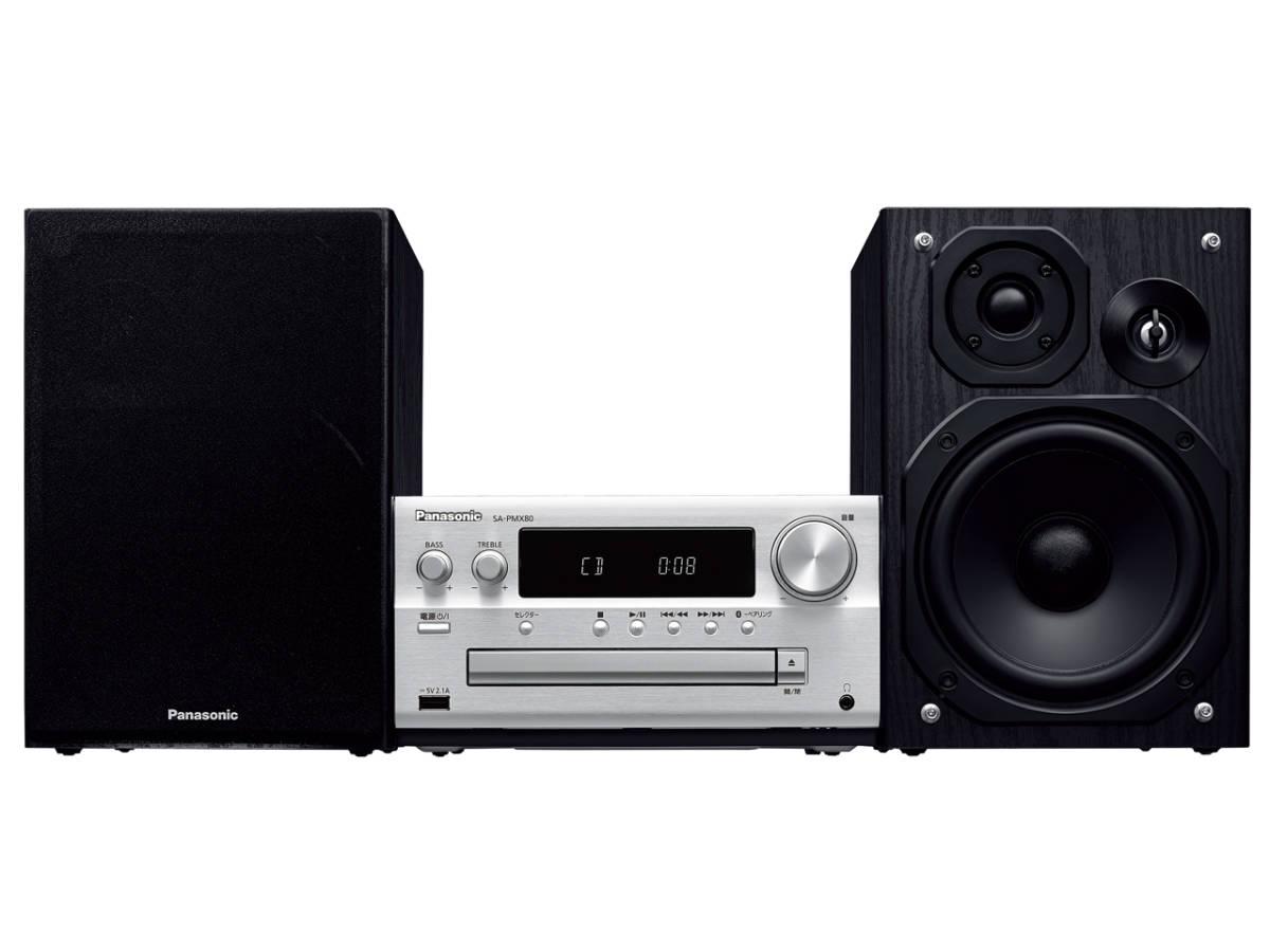 Panasonic パナソニック SC-PMX80S ハイレゾ対応ミニコンポ 展示品 1年保証