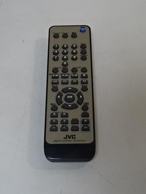 JVC  EX-N50 ウッドコーン採用ハイレゾ対応ミニコンポ 展示品 1年保証 AP_画像6