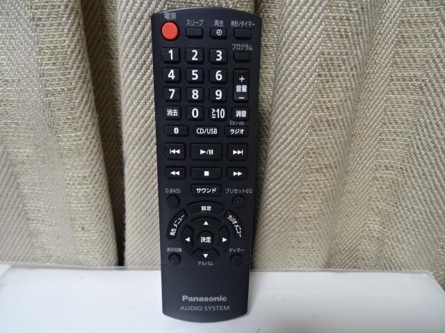 Panasonic パナソニック SC-PMX80S ハイレゾ対応ミニコンポ 展示品 1年保証 _画像8