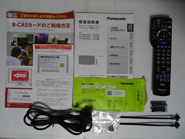 Panasonicパナソニック TH-49EX850 ハイレゾ対応スピーカー搭載ハイスペックモデル展示品 1年保証_画像7