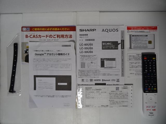 シャープ LC-55US5(55型)「COCORO VISION」を搭載4K液晶テレビ 展示品 1年保証_画像10