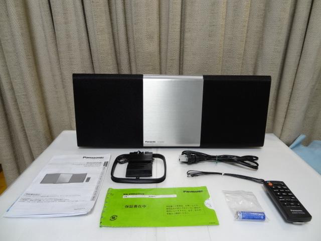 Panasonic パナソニック SC-ALL5CD [ブラック]展示品1年保証 「AllPlay」に対応したコンパクトステレオシステム B_画像2