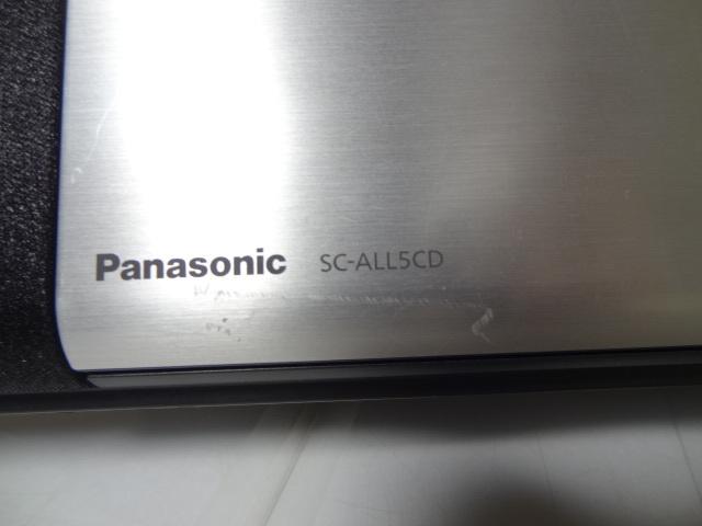 Panasonic パナソニック SC-ALL5CD [ブラック]展示品1年保証 「AllPlay」に対応したコンパクトステレオシステム B_画像5