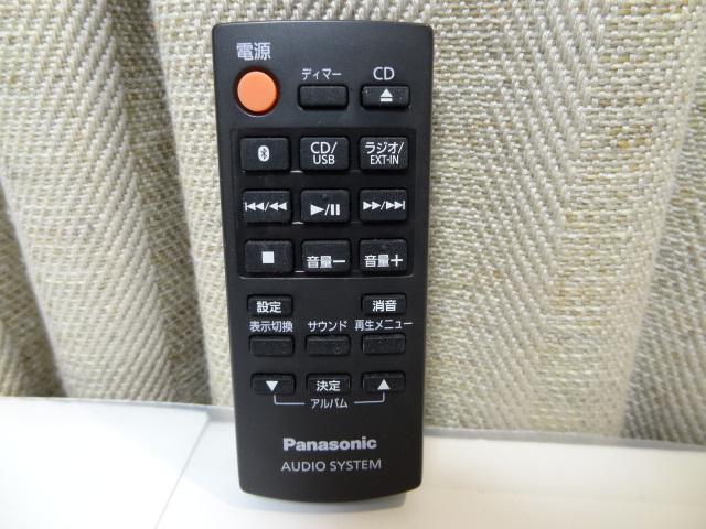 Panasonic パナソニック SC-ALL5CD [ブラック]展示品1年保証 「AllPlay」に対応したコンパクトステレオシステム B_画像9
