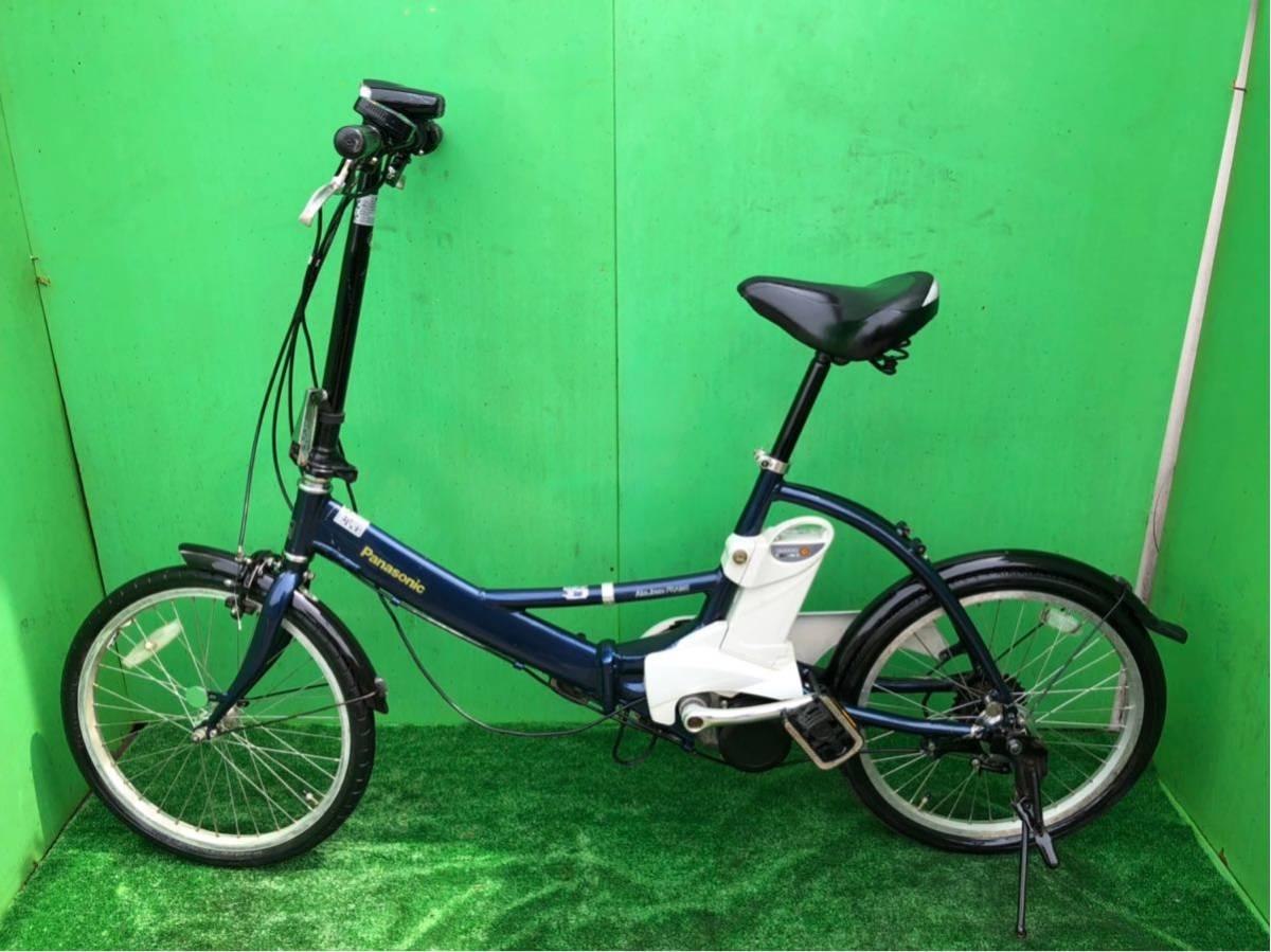 パナソニック電動自転車 20インチ 6段ギヤ 折りたたみ式 コン