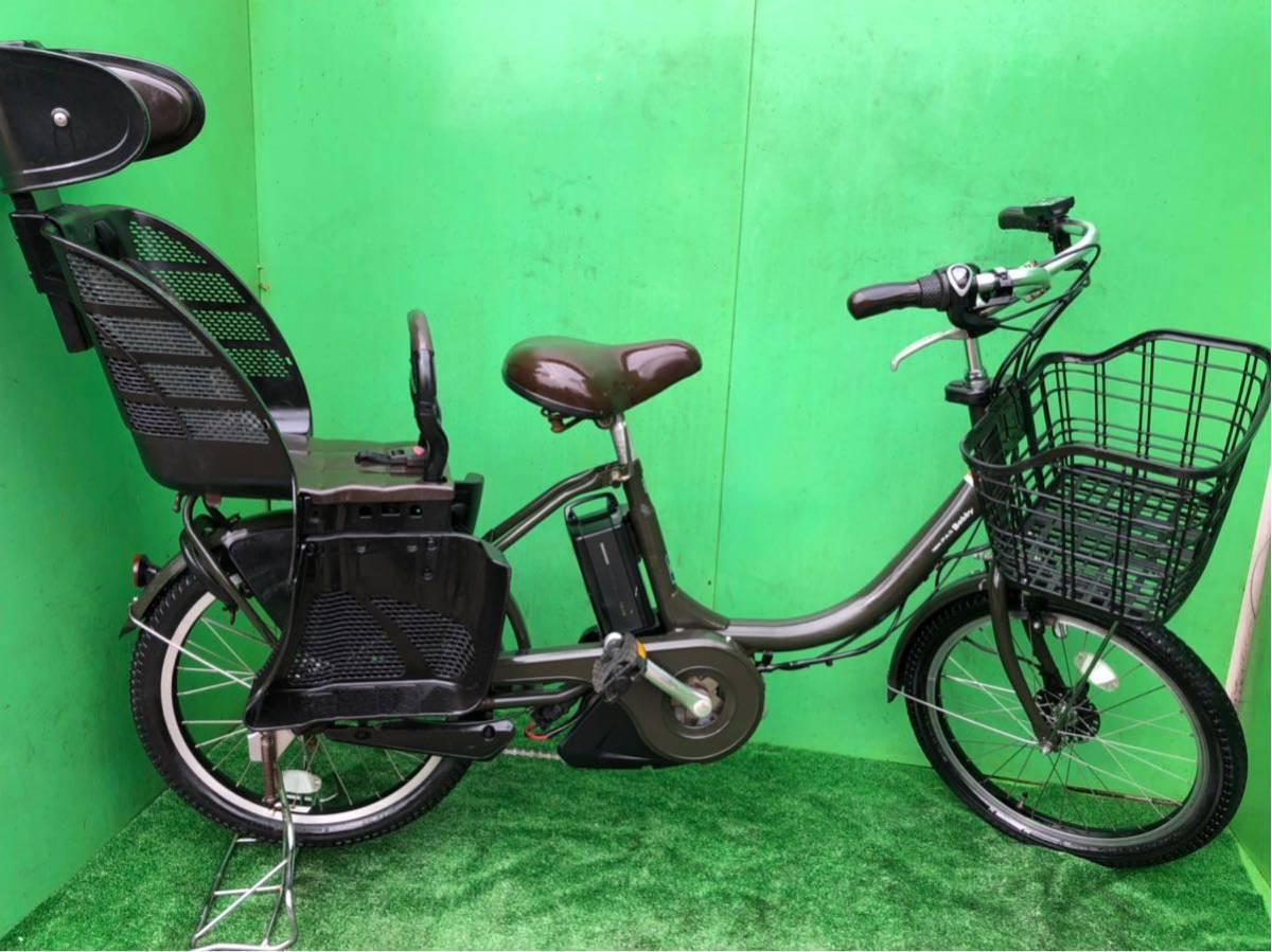 ヤマハ電動自転車 20インチ グリーン