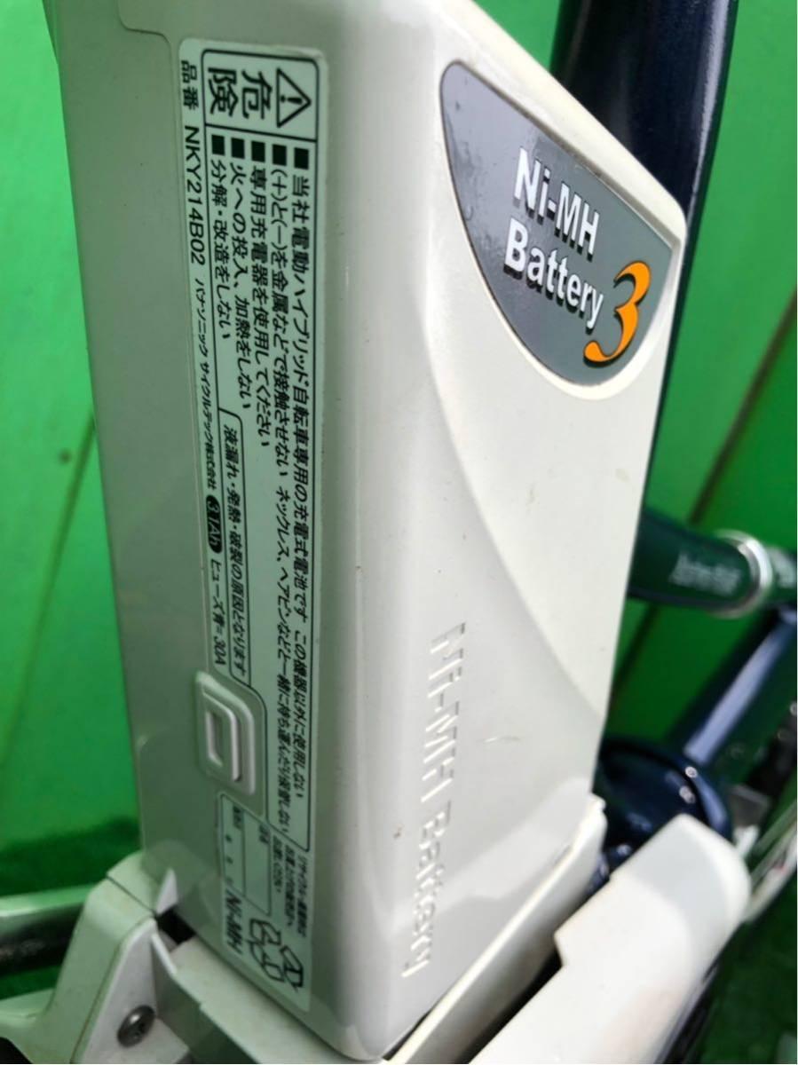パナソニック電動自転車 20インチ 6段ギヤ 折りたたみ式 コン_画像3