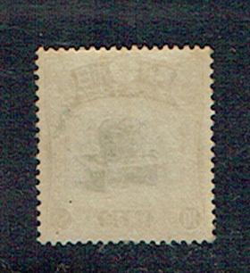 希少:戦前記念の難関:昭和立太子礼10銭(通称冠)_画像2