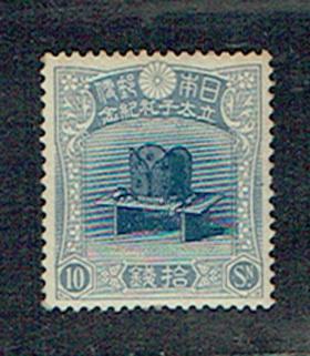 希少:戦前記念の難関:昭和立太子礼10銭(通称冠)