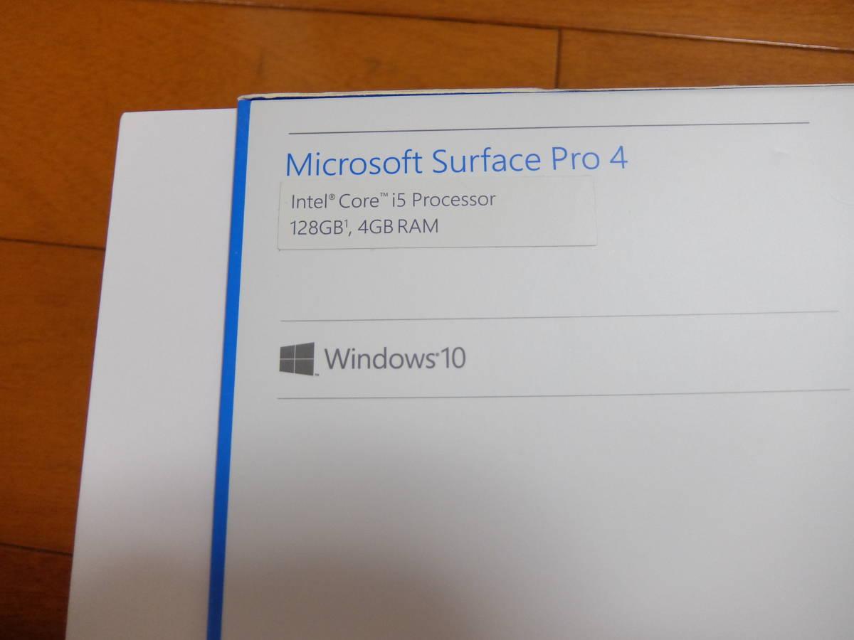 Surface Pro 4 (Core i5 / メモリ4GB / SSD128GB)純正タイプカバー、Surfaceペン付き_画像3