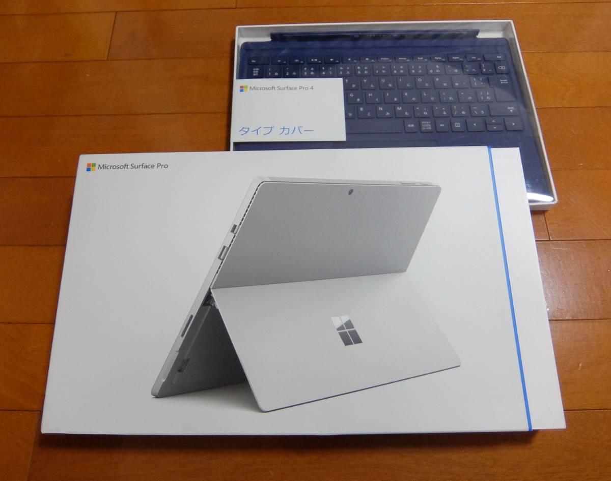 Surface Pro 4 (Core i5 / メモリ4GB / SSD128GB)純正タイプカバー、Surfaceペン付き