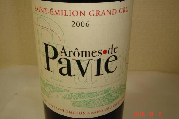 Aromes dePavie2006ボルドーSt-EMILION赤ワイン_画像1