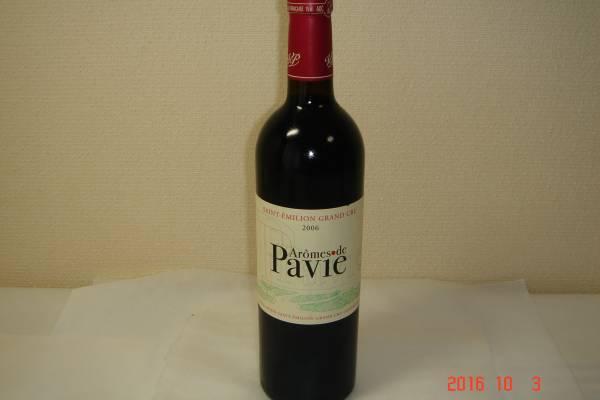 Aromes dePavie2006ボルドーSt-EMILION赤ワイン_画像2