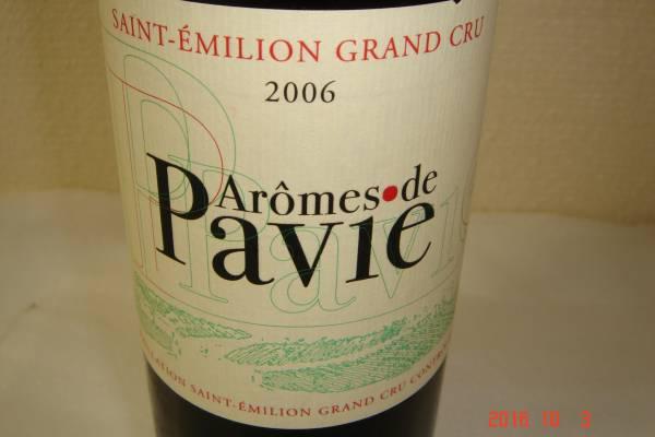Aromes dePavie2006ボルドーSt-EMILION赤ワイン_画像3