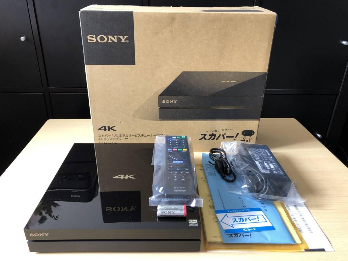展示美品 SONY FMP-X7 保証付き スカパー!プレミアムサービスチューナー4Kメディアプレーヤー ソニー