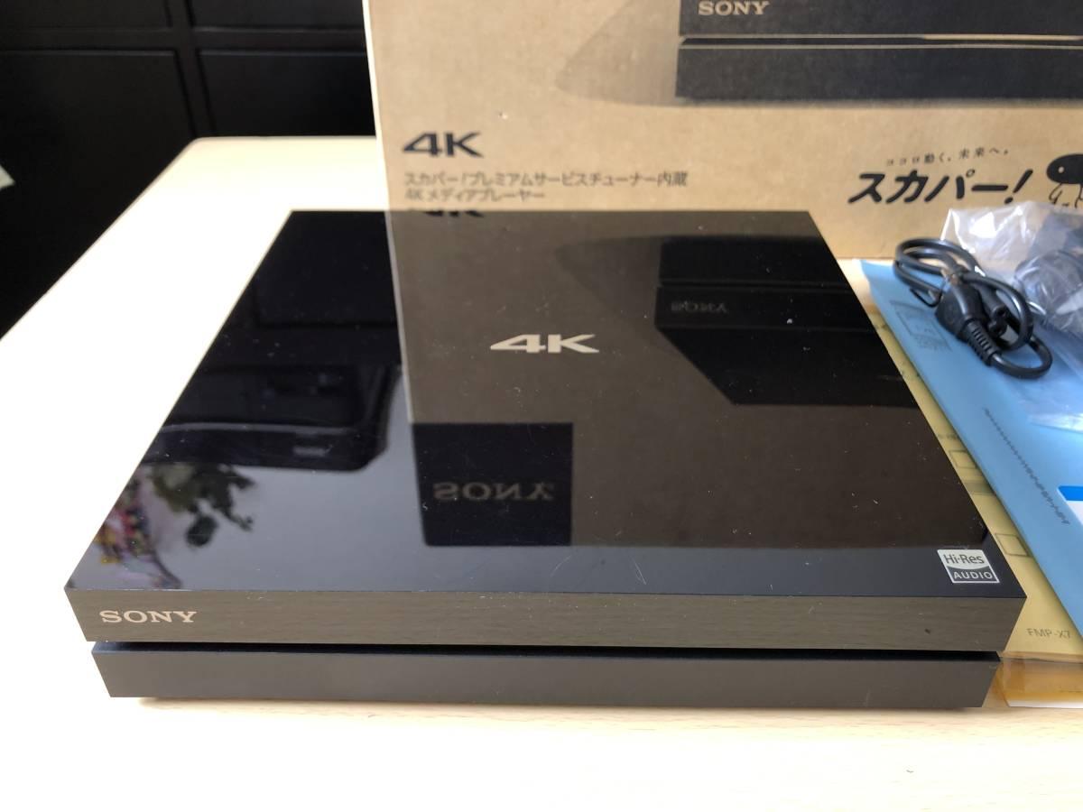 展示美品 SONY FMP-X7 保証付き スカパー!プレミアムサービスチューナー4Kメディアプレーヤー ソニー_画像2