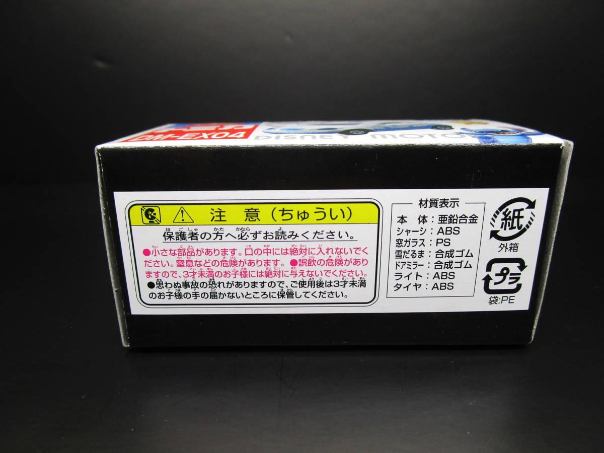 ☆ ディズニー トミカ DM-EX04 コロット クリスマス エディション スティッチ 未開封_画像5