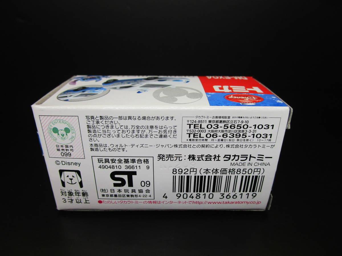☆ ディズニー トミカ DM-EX04 コロット クリスマス エディション スティッチ 未開封_画像3