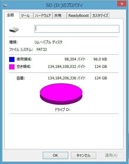 【数量限定】Sandisk Ultra MicroSD 128GB Class10 A1 UHS-1 100MB/s マイクロSD 検 Sandisk Ultra_画像3