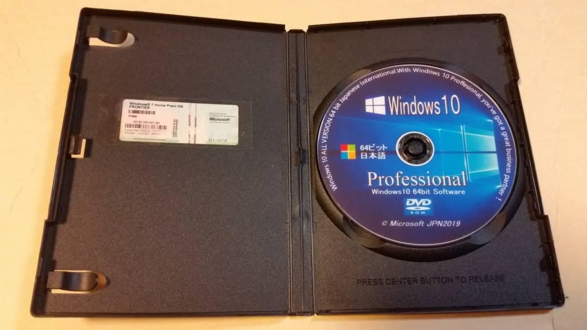 《美品》Windows10 Pro/Home 64bit インストールDVD + プロダクトキー(Win7 Pro OA版)