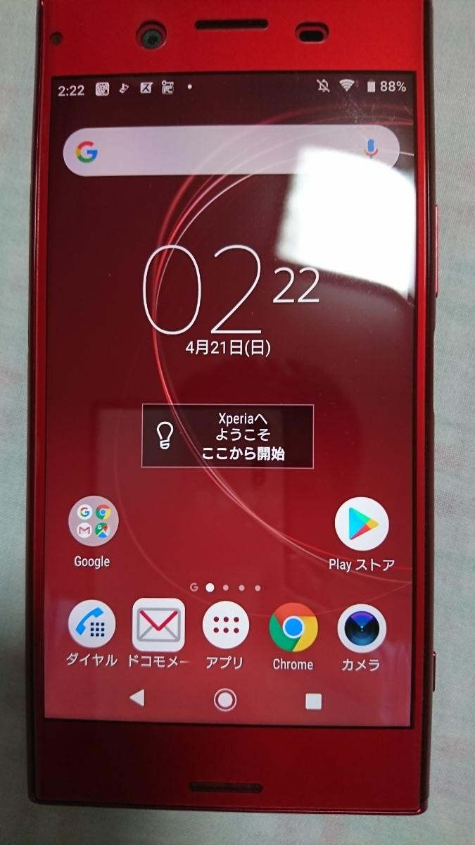 [送料無料] パーツ取りに Xperia XZ Premium SIMロック解除済 ジャンク_画像2