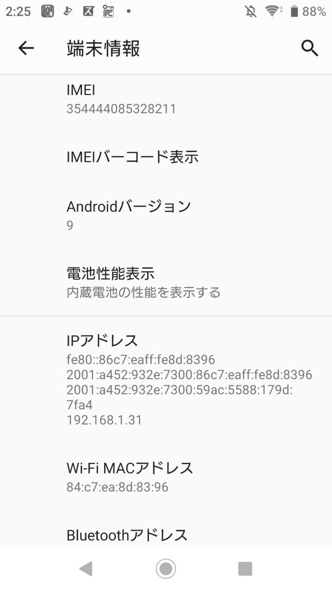 [送料無料] パーツ取りに Xperia XZ Premium SIMロック解除済 ジャンク_画像8
