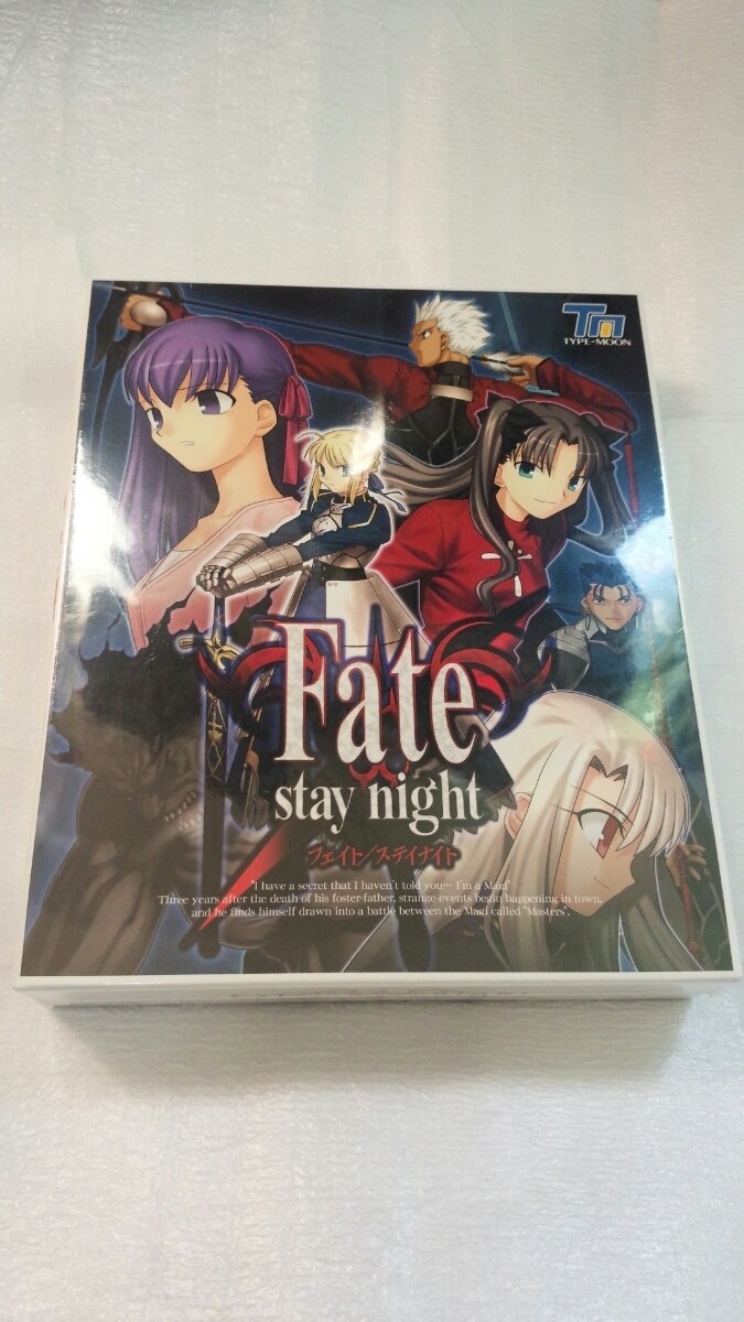 Fate/stay night 初回版 新品未開封 1円~