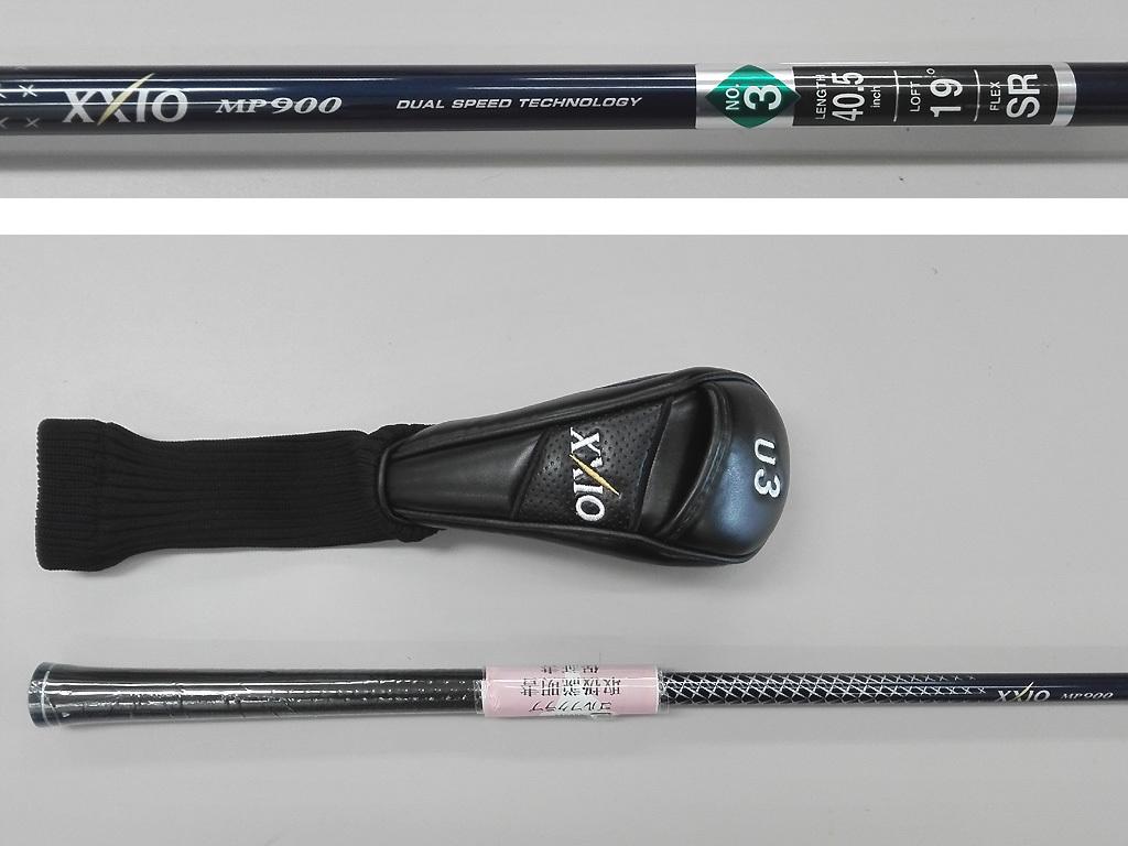 ◆ ゼクシオ9 XXIO9 MP900 U3 19゜ SR 【新品未使用】 ◆_画像3
