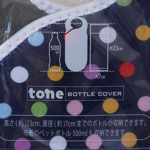 未使用★iwakiイワキ角形サーバー1L耐熱ガラス/milマグボトル480mlステンレス製/toneボトルカバー500mlペットボトル可 まとめてセットで_画像6
