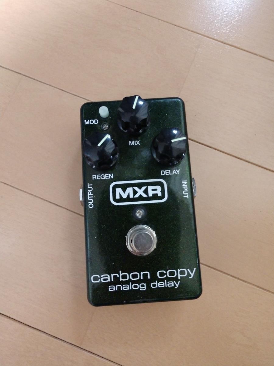 【ジャンク】MXR M169 Carbon Copy Analog Delay カーボンコピー アナログディレイ