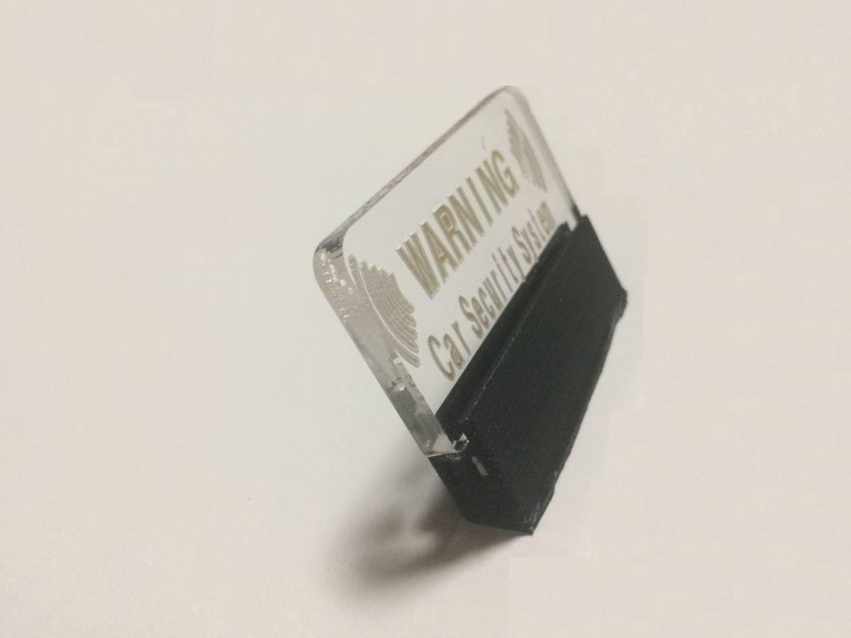 ★☆★アクリル LED セキュリティ ダミー 12V・24V用 無線リモコン仕様 送料無料★☆★ _傾斜ベース装着例