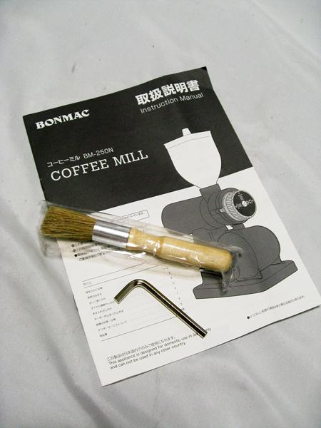 ■ BONMAC コーヒーミル BM-250N レッド 赤 家庭 珈琲 挽く 動作確認済み■_画像9