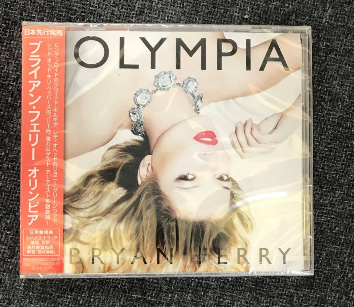 新品未開封CD☆ブライアン・フェリー オリンピア/TOCP66971