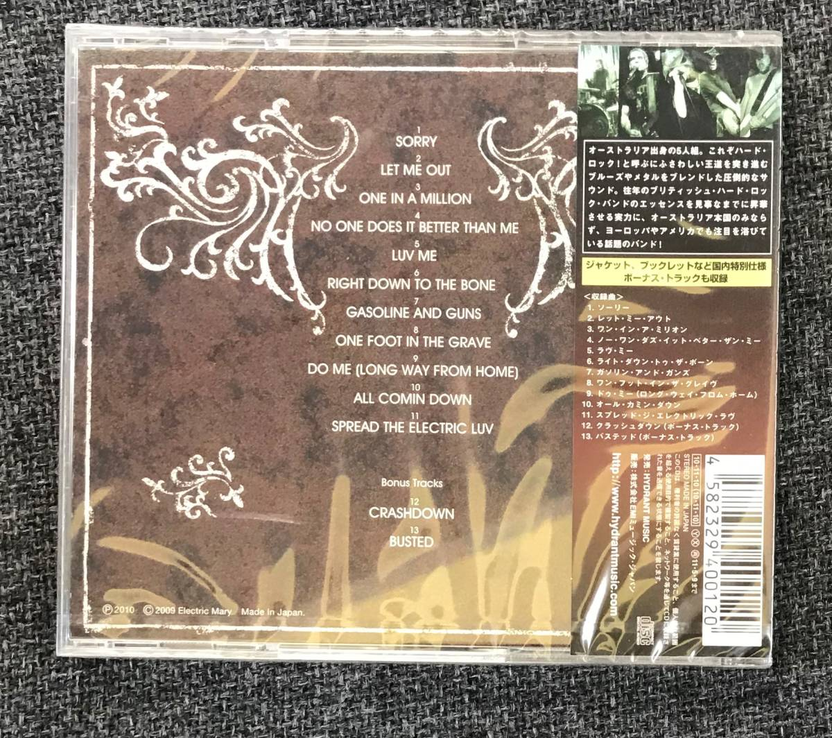 新品未開封CD☆エレクトリック・メアリー ダウン・トゥ・ザ・ボーン/QIHC-10012_画像2