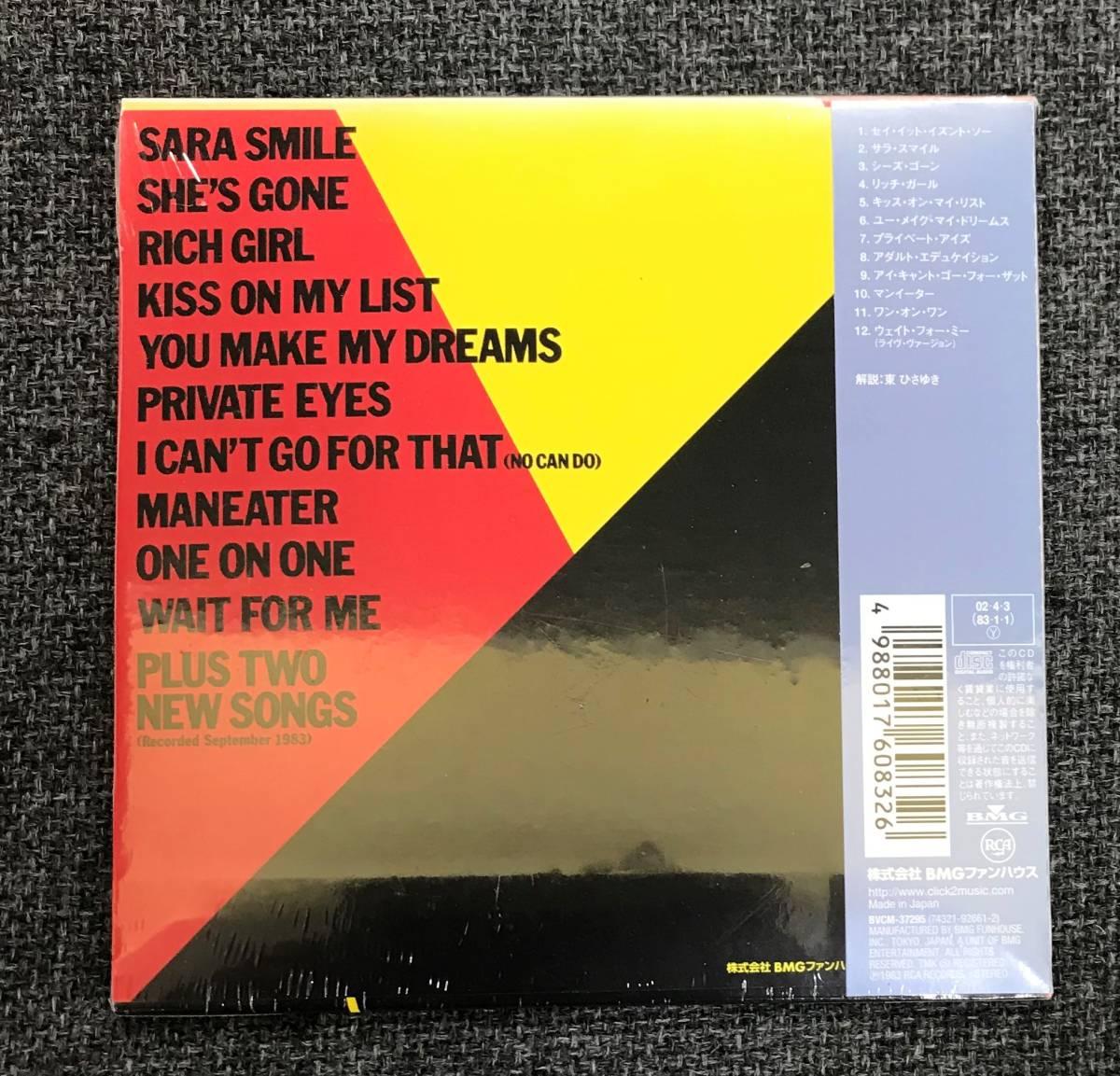 新品未開封CD☆ダリル・ホール&ジョン・オーツ フロム・A・トゥ・ONE(紙ジャケット仕様)/BVCM-37295_画像2