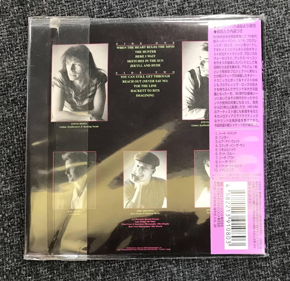 新品未開封CD☆GTR GTR(紙ジャケット仕様)/IECP10063.