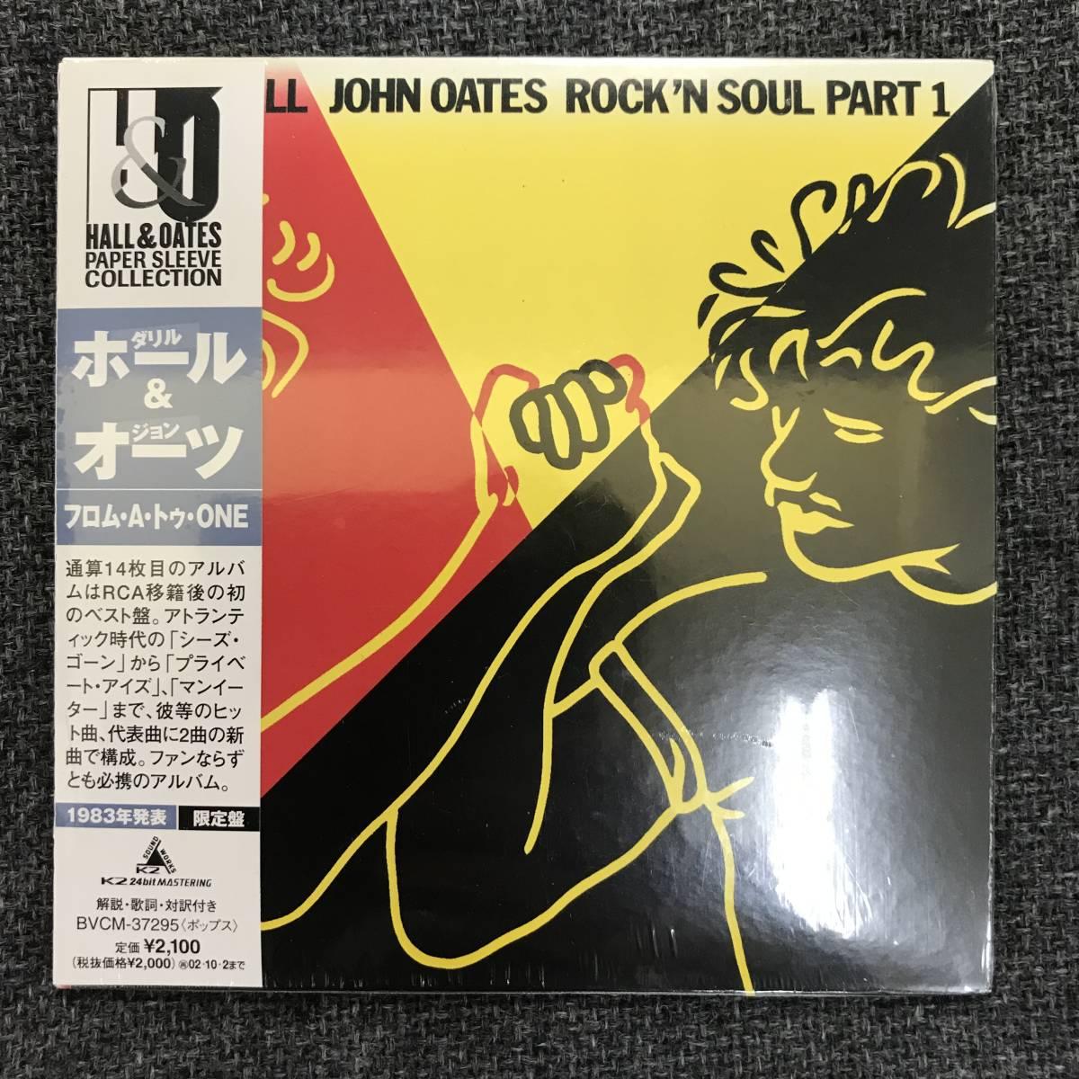 新品未開封CD☆ダリル・ホール&ジョン・オーツ フロム・A・トゥ・ONE(紙ジャケット仕様)/BVCM-37295_画像1
